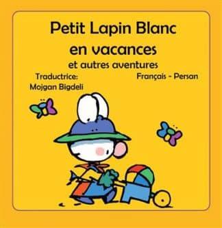 خرید کتاب فرانسه خرگوش کوچولوى سفید در تعطیلات و دیگر ماجراهایش