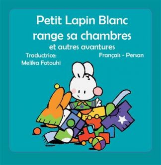 خرید کتاب فرانسه خرگوش کو چولوی سفید اتاقش را مرتب میکند و دیگر ماجراھایش