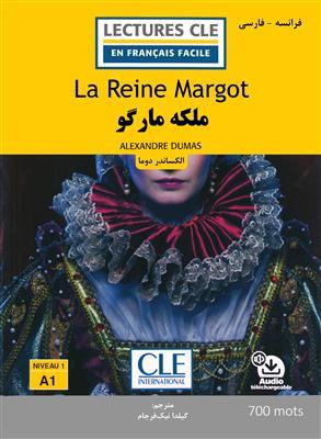 خرید کتاب فرانسه ملکه مارگو - فرانسه به فارسی