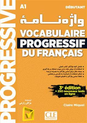 خرید کتاب فرانسه واژه نامه Vocabulaire progressif du français - débutant