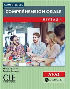 مهارت شنیداری و گفتاری به زبان فرانسه