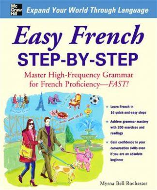 خودآموز زبان فرانسه به زبان فرانسه