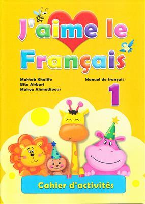 خرید کتاب فرانسه J'aime le Francais 1 cahier d'activites
