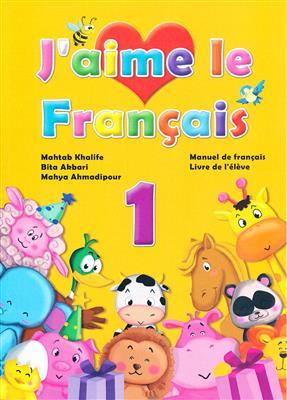 خرید کتاب فرانسه J'aime le Francais 1 livre d'eleve