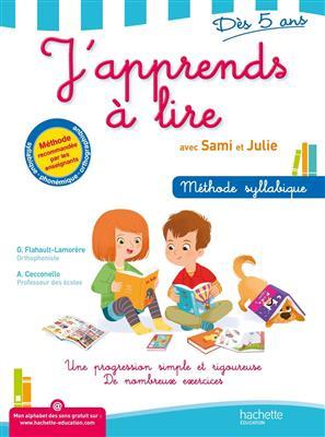 خرید کتاب فرانسه J'apprends a lire avec Sami et Julie
