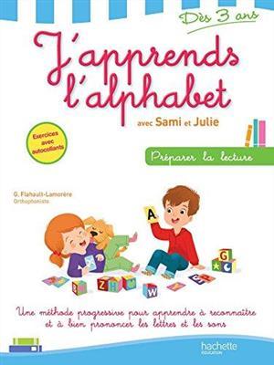 خرید کتاب فرانسه J'apprends l'alphabet avec Sami et Julie