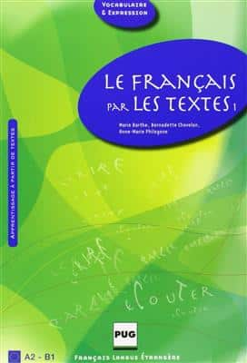 مهارت خواندن به زبان فرانسه