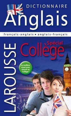 خرید کتاب فرانسه Larousse Dictionnaire francais - anglais special College