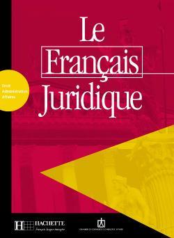 حقوق به زبان فرانسه