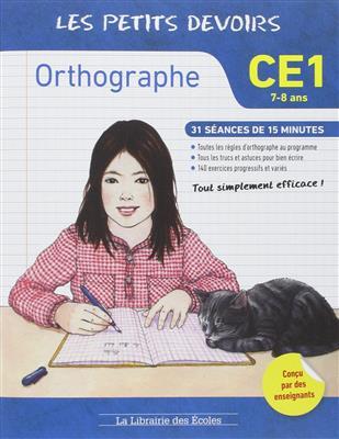 خرید کتاب فرانسه Les petits devoirs – Orthographe CE1