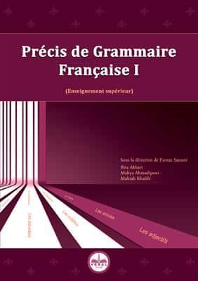 خرید کتاب فرانسه Precis de Grammaire Francaise I (Enseignement superieur)