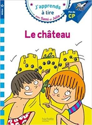 خرید کتاب فرانسه sami et julie Le chateau
