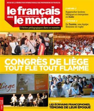 خرید Le Francais dans le monde - N407 - Septembre - Octobre 2016