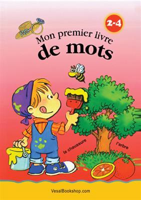 خرید Mon premier livre de mots pour les 2 à 4 ans