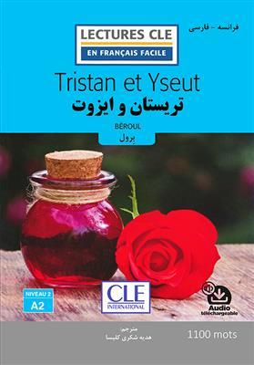 خرید کتاب فرانسه تریستان و ایزوت - فرانسه به فارسی