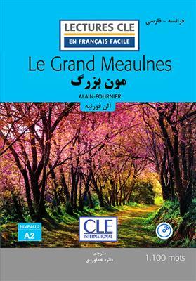 خرید کتاب فرانسه مون بزرگ - فرانسه به فارسی