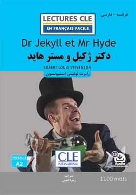 خرید کتاب فرانسه دکتر ژکیل و مستر هاید - فرانسه به فارسی