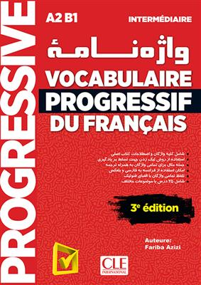 خرید کتاب فرانسه واژه نامه Vocabulaire progressif du français - Niveau Intermédiaire