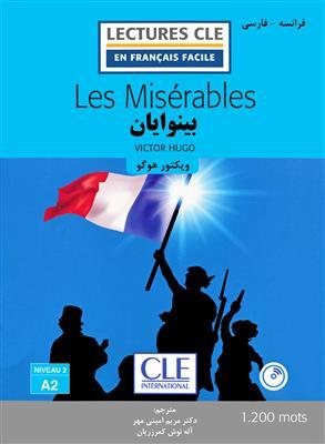 خرید کتاب فرانسه بینوایان - فرانسه به فارسی