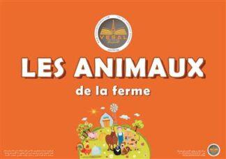 خرید فلش کارت فرانسه حیوانات اهلی LES ANIMAUX DE LA FERME