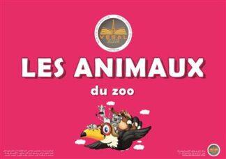 خرید فلش کارت فرانسه حیوانات وحشی LES ANIMAUX DE DE ZOO
