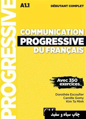 خرید کتاب فرانسه Communication progressive - debutant complet + CD